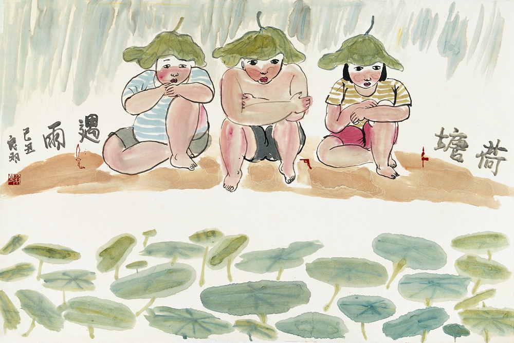 儿童水墨画鱼的步骤