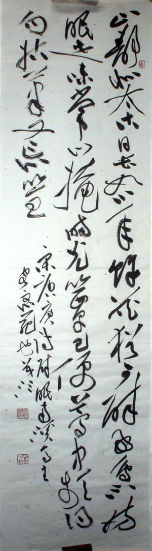 李茂江/长条(11号—20号)【全国第二届青年书法篆刻展图片