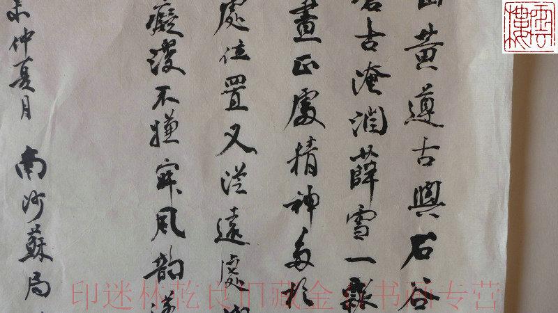 选本诗歌失迷的羊歌谱-林乾良 苏局仙 诗词
