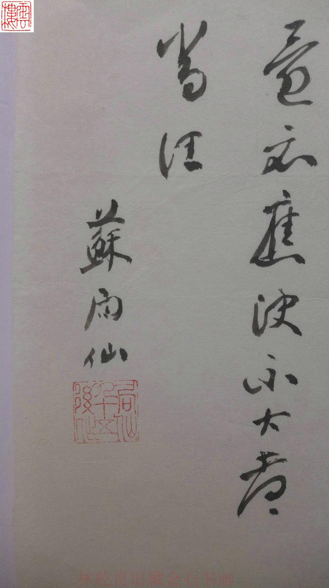 选本诗歌失迷的羊歌谱-诗词 林乾良 苏局仙 书法