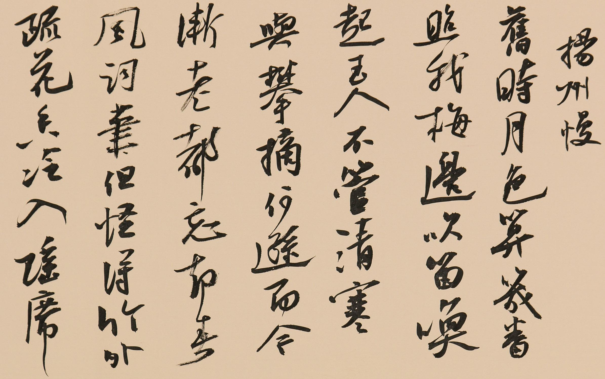 毛笔书法展_书法展模板下载_千广网设计模板免费下载千广