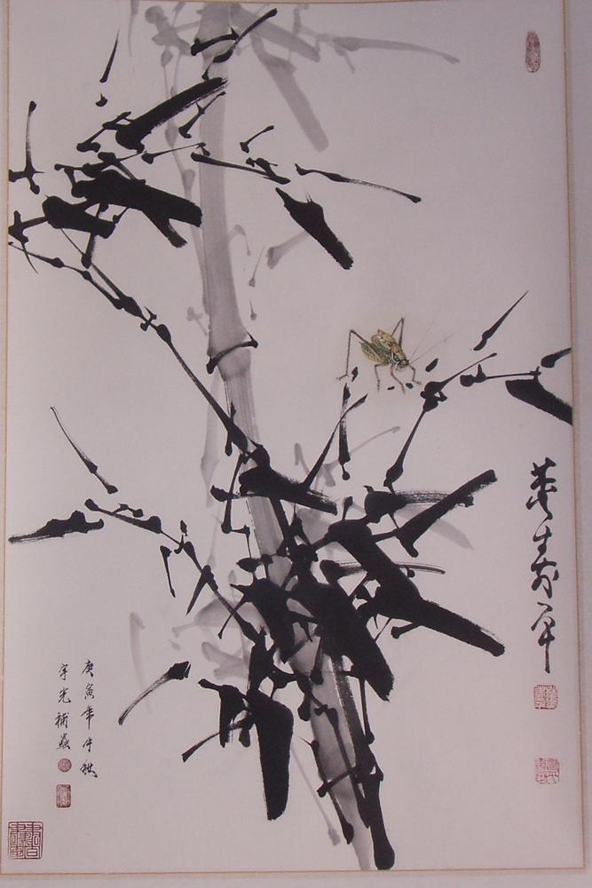已故北京著名画家董寿平墨竹图