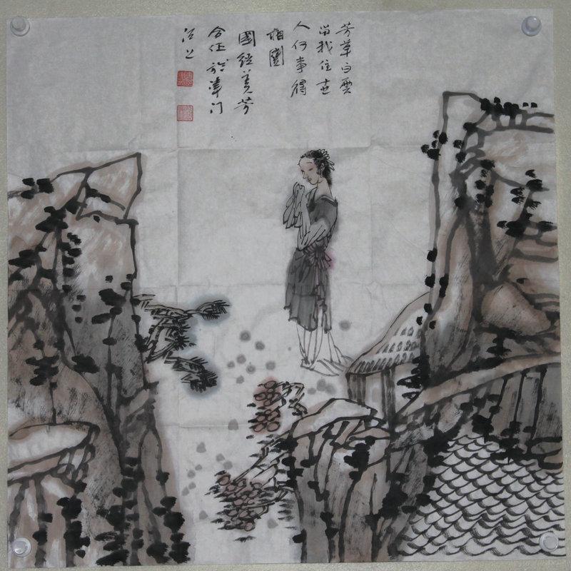 赵国经 中国/尺寸:68x68 价格协商