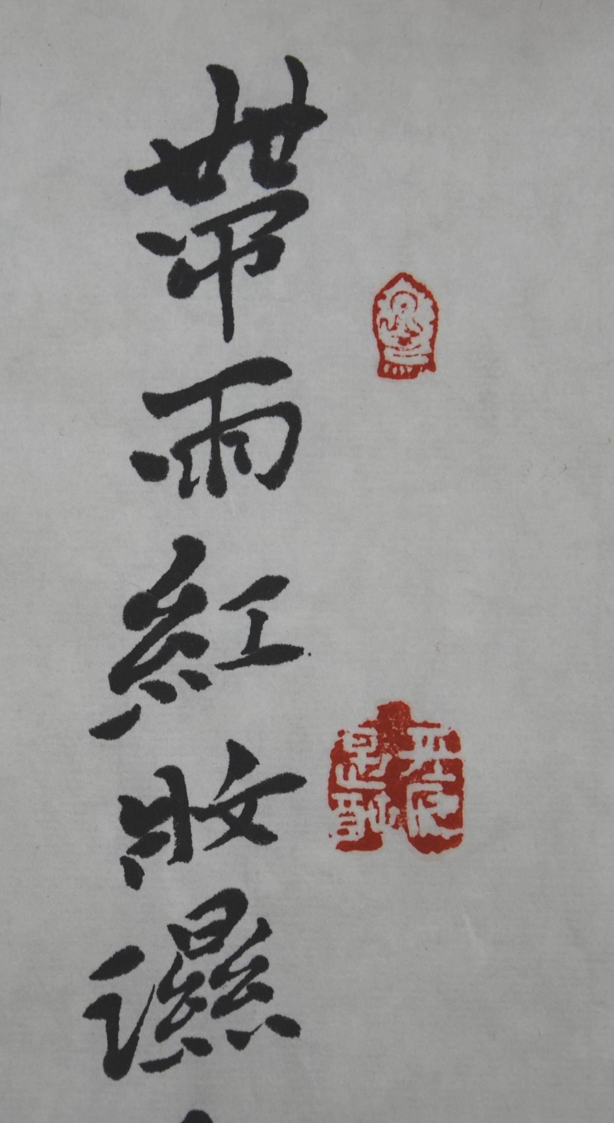 贾广健/20120731_39c9f46b516897e973d1CctYxVGMesBV.jpg